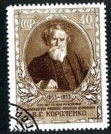 12973   RUSSIA   1953  Mi.#1675  (o) - Used Stamps