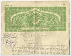 Pakistan 1963 Used Stamp Paper  Value 4 Rupees - Pakistan