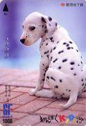 Carte Prépayée Japon / Série KIDS 2 - 31/51 - ANIMAL - CHIEN DALMATIEN - DALMATIAN DOG Japan Prepaid Card - HUND - 1026 - Japan