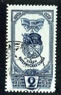 13088 ~   RUSSIA   1945  Mi.#995    (o) - 1923-1991 URSS