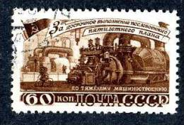 13123 ~   RUSSIA   1948  Mi.#1265   (o) - Used Stamps