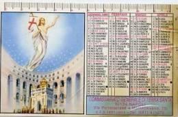 Calendarietto - 1998 Commissariato Generale Di Terra Santa - Calendari