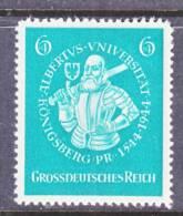 Germany  B 280  * - Unused Stamps