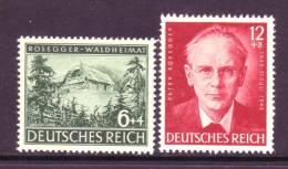 Germany B241-2 * - Unused Stamps