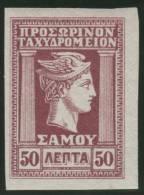 GRECIA 1912 (SAMOS) - Yvert #8 - MLH * - Samos