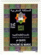 Morocco / Capital Of The World - Morocco (1956-...)