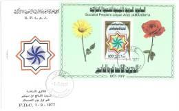 FDC - LIBIA - LYBIA - S.P.L.A.J.  - FOGLIETTO FLORA ANNO 1977 - FLOWER - SOUVENIR SHEET - Libye