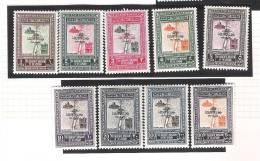 JORDAN 1952 Unification Set * First Hinge YT 228/36  SG355/366 - Jordanie