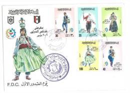 FDC - LIBIA - LYBIA - L.A.R. - FOLKLORE , COSTUMI , DANZE POPOLARI -  ANNO 1976 - Libia
