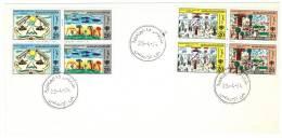 FDC - LIBIA - LYBIA - S.P.L.A.J.  -  ANNO DEL FANCIULLO  - ANNO 1984 - Libia