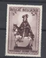 N° 592 A **  ( Timbre Du Bloc 15 )  Cob 22.50 - Belgien