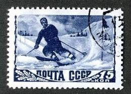 13139 ~   RUSSIA   1948  Mi.#1192   (o) - 1923-1991 UdSSR