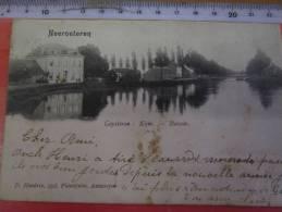1 Postkaart NEEROETEREN :      Geysteren   KOM    BASSIN     (Hendrix) - Maaseik