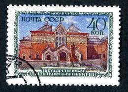 13160 ~   RUSSIA   1950  Mi.#1454   (o) - Oblitérés
