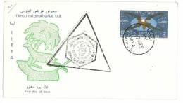 FDC - LIBIA - LYBIA - FIERA INTERNAZIONALE DI TRIPOLI   ANNO 1965 - Libya