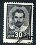 13164 ~   RUSSIA   1944  Mi.#927   (o) - Oblitérés