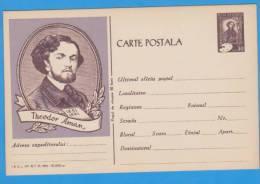 Painter Theodor Aman, Armenian By Origin Romania Postal Stationery Postcard 1961 - Otros