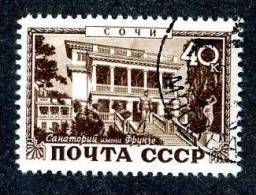 13196 ~   RUSSIA   1949  Mi.#1374    (o) - Oblitérés