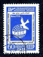 13273  ~   RUSSIA   1958  Mi.#2081    (o) - 1923-1991 USSR