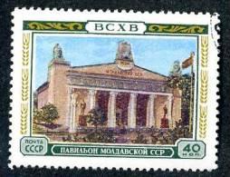 13276  ~   RUSSIA   1955  Mi.#1774    (o) - 1923-1991 USSR