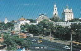 RUSSIA-ASTRAKHAN(Urmet) - City View, First Issue 10 Units, Tirage 60000, Mint - Russia