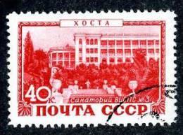 13293  ~   RUSSIA   1949   Mi.#1372    (o) - 1923-1991 USSR