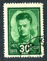 13300  ~   RUSSIA   1944   Mi.#925    (o) - Oblitérés