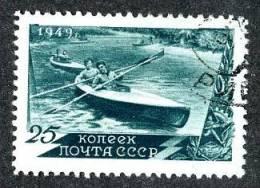 13321  ~   RUSSIA   1949   Mi.#1358   (o) - 1923-1991 UdSSR