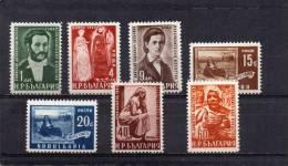 BULGARIE 1950 ** - 1945-59 People's Republic