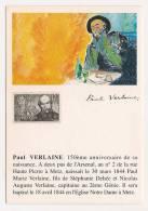 Carte Postale Représentant La Télécarte En1141 Paul Verlaine Ou Le Bonheur Triste De L'Arsenal De Metz Neuve    RAR - Sin Clasificación