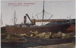 SALONIQUE -  Port Commercial De Salonique  (bateau) - Grecia