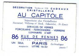 """Calendrier Petit Format  1958  AU CAPITOLE 86 RUE DE RENNES PARIS """" SACRE COEUR DE MONTMARTRE"""" - Calendriers"""