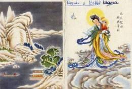Calendarietto - Apostoliche Missione Francescana  - Roma 1956 - Calendriers