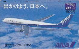 Carte Prépayée Japon - ANA Airline - Japan Airlines Prepaid Card - Tosho Karte - Avion 378 - Vliegtuigen