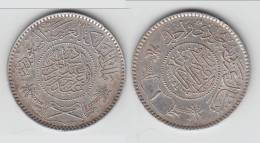 **** ARABIE SAOUDITE - SAUDI ARABIA - RIYAL 1354 (1935) - ARGENT - SILVER **** EN ACHAT IMMEDIAT - Saudi Arabia