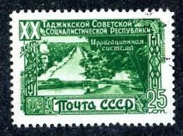13326  ~   RUSSIA   1949   Mi.#1420   (o) - Oblitérés