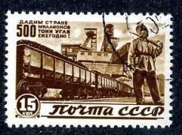 13331  ~   RUSSIA   1946   Mi.#1068   (o) - Oblitérés