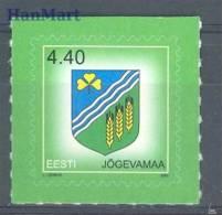 Estonia 2005 Mi 523 Mnh - Crest - Briefmarken