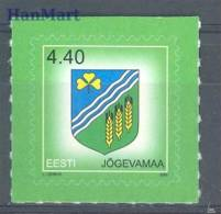 Estonia 2005 Mi 523 Mnh - Crest - Timbres