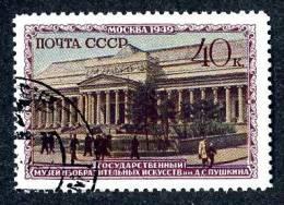 13356  ~   RUSSIA   1950   Mi.#1458   (o) - 1923-1991 USSR