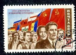 13395  ~   RUSSIA   1950   Mi.#1492  (o) - 1923-1991 USSR