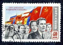 13396  ~   RUSSIA   1950   Mi.#1491  (o) - Oblitérés