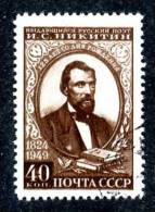 13432  ~   RUSSIA   1949   Mi.#1392  (o) - Oblitérés