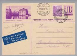 Schweiz Flugpost 1937-07-27 Zürich Sonderflug Nach Sion Auf Bildpostkarte - Luchtpostzegels