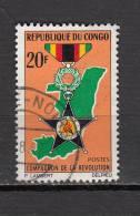 CONGO ° YT N° 203 - Congo - Brazzaville