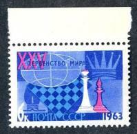 13526 ~   RUSSIA   1963   Mi.#2764  (**) - 1923-1991 USSR