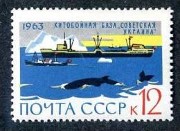 13535 ~   RUSSIA   1963   Mi.#2804  (**) - 1923-1991 USSR