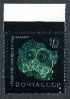 13554 ~   RUSSIA   1963   Mi.#2851  (**) - 1923-1991 USSR