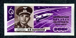 13566 ~   RUSSIA   1963   Mi.#2769B  (**) - 1923-1991 USSR
