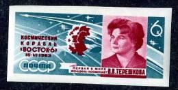 13568 ~   RUSSIA   1963   Mi.#2770B  (**) - 1923-1991 USSR